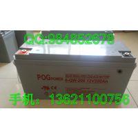 铅酸免维护 12v24ah蓄电池 阀控式密闭型蓄电池