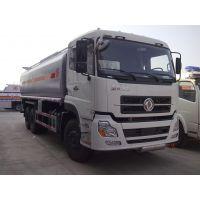 供应六盘水东风牌20吨加油车价格,加油车厂家直销。13339890037