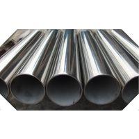 佛山供应201冲孔装饰不锈钢管,厂家供应不锈钢管