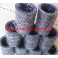 优质厂家直销碳素盘根 高碳纤维盘根 四氟碳纤维盘根