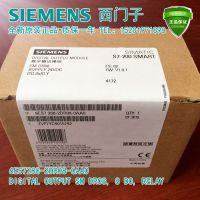 西门子6ES72882DR080AA0 SMART200数字量输出模块8路继电器输出