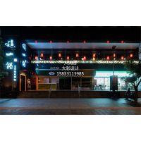 石家庄餐饮装饰餐厅设计饭店装修【这一锅】中式复古风走起