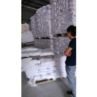 供应印花胶浆级透明粉优级3000目(东莞三丰祝所有新老客户生意兴隆)
