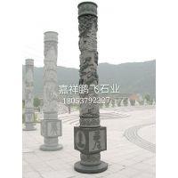 厂家供应广场石雕柱子 盘龙柱