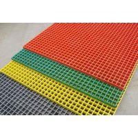大庆洗车场格栅板/聚酯格栅板的供应商