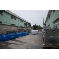 上海克芮节能环保科技有限公司家用污水提升器_提升器价格_优质提升器