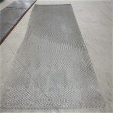 旺来菱形钢板网规格 304焊接钢网 小型钢板网价格