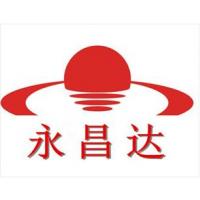 深圳市永昌达物流有限公司