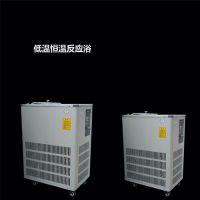 大研仪器(图),低温恒温反应浴厂家,低温恒温反应浴