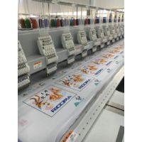 绣花机,瑞珂玛高速920-500,单头机,(成衣+帽子+手袋+鞋子)的产品上绣花