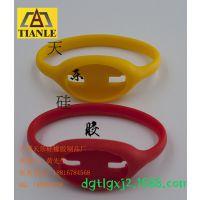 东莞天乐硅胶制品 硅胶手表带 负离子手环