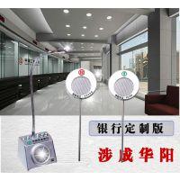 银行窗口扬声器窗口对讲机对讲器扩音器喇叭麦克风HY-6