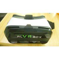 深圳厂家3d眼镜直供批发|VR眼镜|虚拟现实3D眼镜厂家价格批发