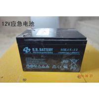BB蓄电池BP230-12