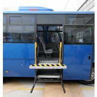 供应客车旅游车用残疾人轮椅升降机轮椅升降台WL-UVL-1300II