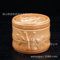 厂家批发骨质瓷茶叶罐 开模定制陶瓷产品 加logo 加彩釉