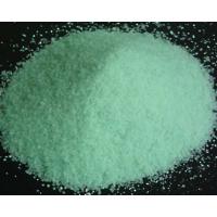 辽宁七水硫酸亚铁价格|阜新工业级硫酸亚铁多少钱|-豫润