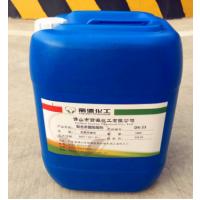 涂料杀菌剂 丽源厂家直销 胶水杀菌剂