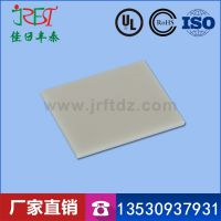氮化铝陶瓷基板 厂家订制各种规格 高导热绝缘散热