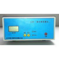 RYS- ET-CO一氧化碳气体检测仪生产哪里购买怎么使用价格多少生产厂家使用说明