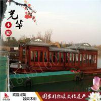 光华源头厂家热销10米-12米圆顶电动画舫船