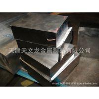 供应美国芬可乐 M42 粉末高速钢 M42 进口高速钢