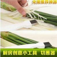 【青柠家居】日本ECHO切葱丝刀切葱器多功能切菜器切丝刀蔬菜刨丝
