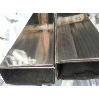 供应316不锈钢制品管100*20*3.0扁方管多少钱一根