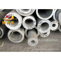 【华南铝管厂】销售广东深圳厚壁LY12铝管  大口径厚壁6063铝管