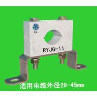 RYJG-11南方电网用高压电缆固定夹,高压电缆固定卡子,电缆夹具