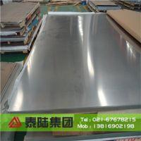【泰陆金属】供应HastelloyC-59高温耐蚀哈氏合金 品质超越群伦