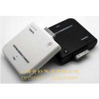 苹果手机电池4S 外挂电池 卡通图案 蓝精灵 移动电源  IPHONE4S