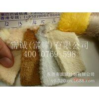 纬编双面珊瑚绒面料 法兰绒超细纤维涤纶双面法兰绒服装玩具面料