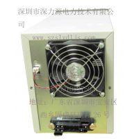 深力源AHM230F10直流屏充电模块