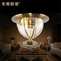 圣蒂斯曼 全透明灯罩电镀底盘铜灯厨卫阳台过道吸顶灯