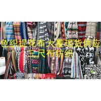 色织提花面料是男装T恤常用布料 电脑大提花面料图案精美大量现货供应免费提供色卡参考