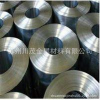国标5754 西南铝 5754 中铝 5754铝合金 规格齐全铝镁合金