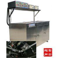 LSA-E20/2400超声波清洗机