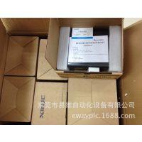 一级代理!原装正品!信捷PLC\控制器XC3-24RT-E晶体管继电器