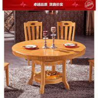 外贸实木餐桌 实木餐桌 订制餐厅桌子 大排档餐桌 家用圆餐桌 615