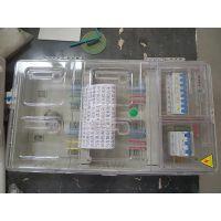 电表箱 透明防窃电表箱 悬挂式电表箱