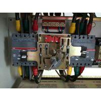 ABB双电源DPT63-CB010 C3 3P双电源切换开关小电流