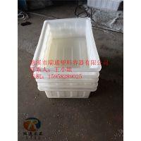【特价】1100L/升服装印染pe方箱厂家