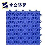 石家庄专业运动拼装地板 悬浮式拼装地垫 全众体育耐磨悬浮地板