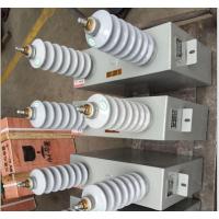 尊享优惠价BFM10.5-100-1W高压并联电容器品质保证