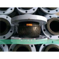 海水处理用橡胶软连接 DN100KXT型橡胶软连接