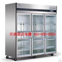 星星/格林斯达三门保鲜展示柜SG1.6L3星星标准B款 三玻璃门冰箱