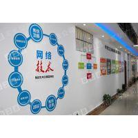 公司企业文化墙制作,文化背景墙设计,企业文化墙作用