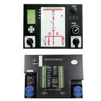 DN8900B 智能操控器中汇电气接地刀闸动态显示