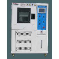 风冷氙灯耐气候试验箱过载过流保护功能